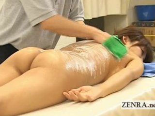 nude japanese mother i has her bare bulky ass